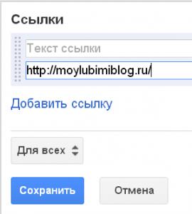 В Google - мои публикации