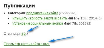 ссылка на XML
