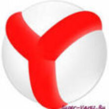 Требования к информации в Яндексе к сайтам усложняются