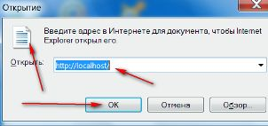 Открыть хостинг в браузере
