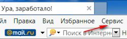 Вход в сервис браузера