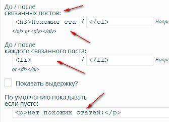 заменим заголовок на русский