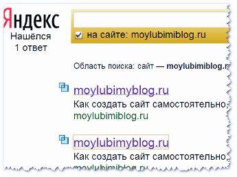 Так выглядел серп в Яндексе