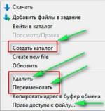 функции документов сервера