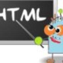 Теги html для каркаса сайта списков атрибутов изображений