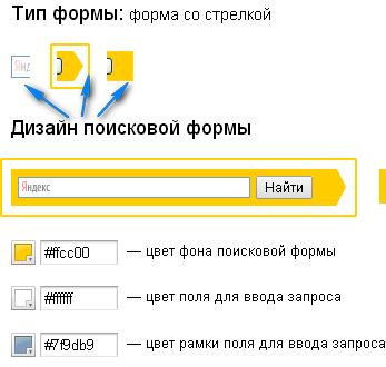 выбрать форму