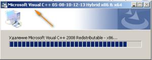 установка опен сервера загрузка библиотек