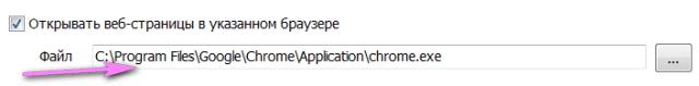 адрес в браузере