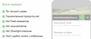 результаты Яндекса