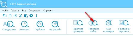 кнопка для проверки