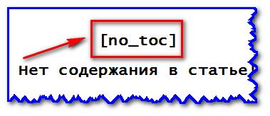 шорт код