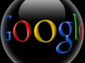 Пользовательский поиск Google ищет и рекламирует