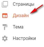кнопка дизайн