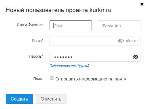 новый пользователь